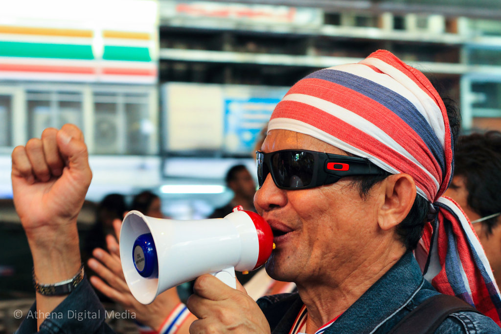 PDRC Supporter